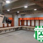 Presidente de equipo en Turquía instala cámaras en camerino para monitorear trabajo del DT