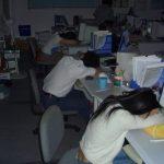 Reforma laboral incluirá hora obligatoria de siesta