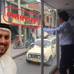 Jeque árabe compra a Pacho Santos